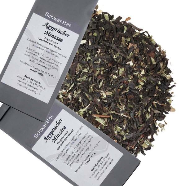 Schwarzer Tee Schwarztee Cay Tea ägyptische indische Minztee Chai Minze 100g Orient