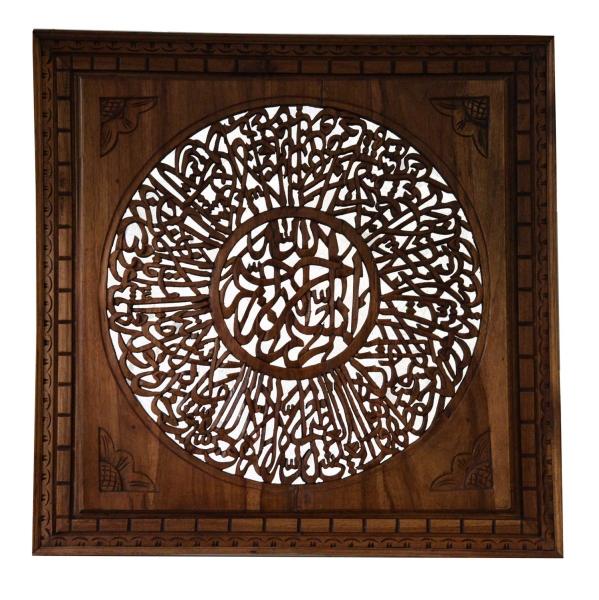 Wanddeko Wandbild Schnitzerei, Orient Ornament Holz-bild geschnitzt Deko Unikat ayet braun rechteckig 69x69x2