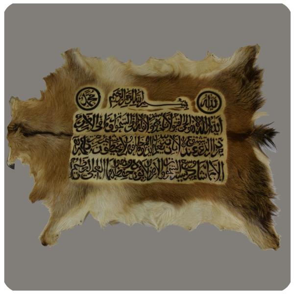 Wanddeko Wandbild Ziegenfell Orient Ornament Kalligraphie ayet arabisch bemalt
